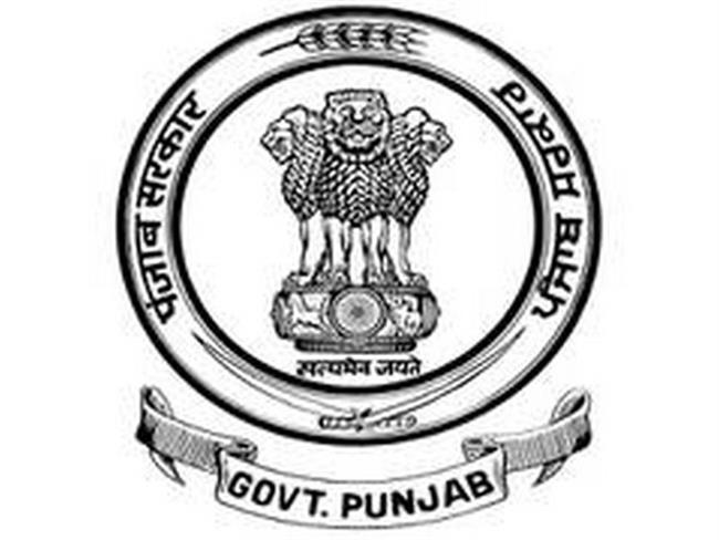 Punjab government invites applications for PPSC chairman